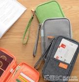 證件收納包 旅行護照包防水卡機票夾出國大容量證件袋收納包多功能保護套 聖誕節