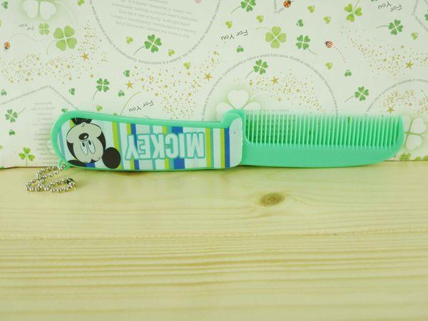 【震撼精品百貨】Micky Mouse_米奇/米妮 ~對折梳-翠綠色