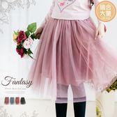 四季可穿~新色登場~細柔雪紡長紗裙(大童可)(260001)★水娃娃時尚童裝★