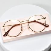復古防藍光輻射圓框眼鏡