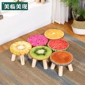 小凳子實木小椅子時尚換鞋凳圓凳小板凳
