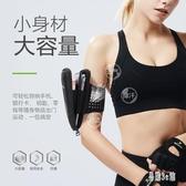 跑步手機臂包男女款通用運動手機臂套健身臂袋手腕包裝備蘋果華為 CJ576 『易購3c館』