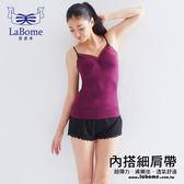 細肩帶BRA TOP。百搭外衣  親膚柔軟  彈性舒適。labome拉波米 MIT (E10001)
