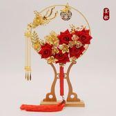 中式新娘手捧花結婚禮服玫瑰喜團扇