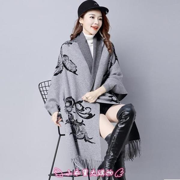 斗篷外套 斗篷披肩外套女新款春秋冬裝針織開衫流蘇毛衣蝙蝠衫披風外搭 - 小衣里大購物