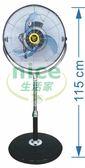 【皇瑩】16吋3D立體內旋式涼風扇/電扇/立扇 HY-1628R《刷卡分期+免運費》