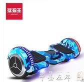 平衡車猛犸王兒童智慧體感雙輪電動平衡車成人代步扭扭越野平行車兩輪車LX交換禮物