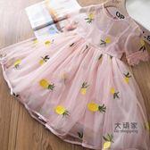 女童公主裙 女童短袖蕾絲裙夏裝 韓版寶寶公主裙菠蘿洋裝中小童蓬蓬紗裙夏 3色
