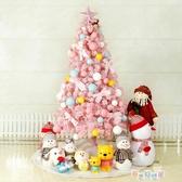聖誕樹裝飾櫻花粉色漸變樹3米/2.4米/1.8米商場櫥窗粉色聖誕樹套 奇思妙想屋