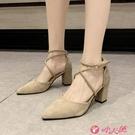 絨面高跟鞋 高跟鞋女2021春夏新款粗跟尖頭單鞋淺口百搭系帶絨面一字扣帶女鞋 小天使 618