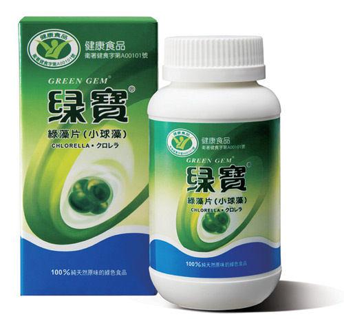 【三多】綠寶綠藻片(小球藻) 360粒 *維康