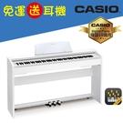 【卡西歐CASIO官方旗艦店】Privia 數位鋼琴PX-770WE白色(免運費)