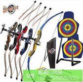 男孩弓箭玩具兒童親子射擊玩具戶外 健身器材射箭綠箭俠弓箭玩具安全吸盤