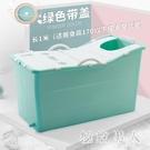 泡澡桶成人折疊浴桶嬰兒便捷式浴盆大人通用洗澡桶兒童塑料桶家用 LJ7368【極致男人】
