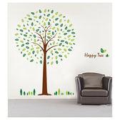 壁貼 綠樹 50×70 NITORI宜得利家居
