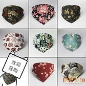寵物飾品日系圍巾和風口水巾狗狗貓咪小中大型犬三角巾【倪醬小舖】