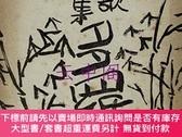 二手書博民逛書店罕見歌集多羅(三島由紀夫舊藏)Y479343 久禮田房子 日本文藝社 出版1958
