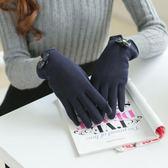 促銷款正韓手套女冬季可愛保暖分指觸屏棉手套加絨刷毛加厚手套交換禮物