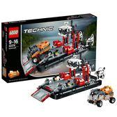 優惠兩天-樂高積木樂高機械組42076氣墊渡輪LEGOTechnic積木玩具收藏xw