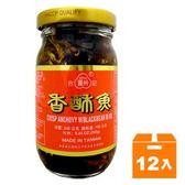 合記 貴州 香酥魚 240g (12入)/箱【康鄰超市】