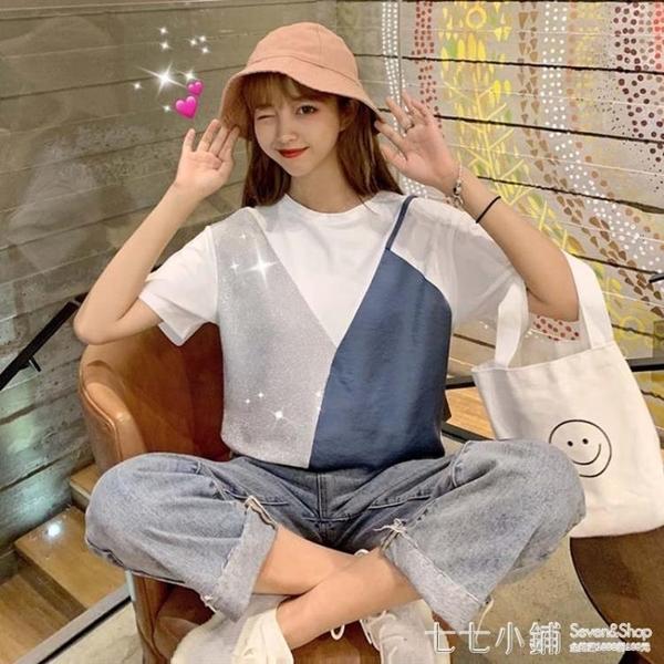 2021設計感初戀系假兩件短袖t恤女港風百搭寬鬆慵懶風cec女裝上衣
