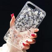 銀色箔貝殼閃粉奢華iPhoneX手機殼7軟硅膠日韓蘋果6s/8plus保護套