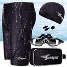 男士泳褲泳帽泳鏡套裝成人游泳裝備三件套大碼防水速幹游泳褲五分igo   酷男精品館