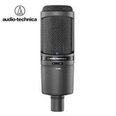 【敦煌樂器】Audio-Technica AT2020USBi 靜電型電容式麥克風