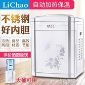 飲水機冰熱台式制冷熱家用宿舍迷你小型節能玻璃冰溫熱開水機 3C優購HM