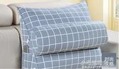靠枕帶頭枕床頭靠墊背三角抱枕 沙髮辦公室飄窗腰枕腰靠護腰枕頭YXS『小宅妮時尚』