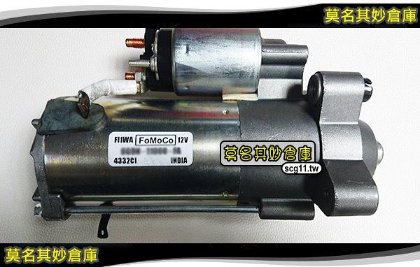 莫名其妙倉庫【2P059 啟動馬達】Focus Mk2 TDCi 柴油啟動馬達