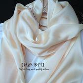 絲巾女冬季長款韓版雙面百搭披肩春秋兩用沙灘巾桑蠶絲薄純色圍巾