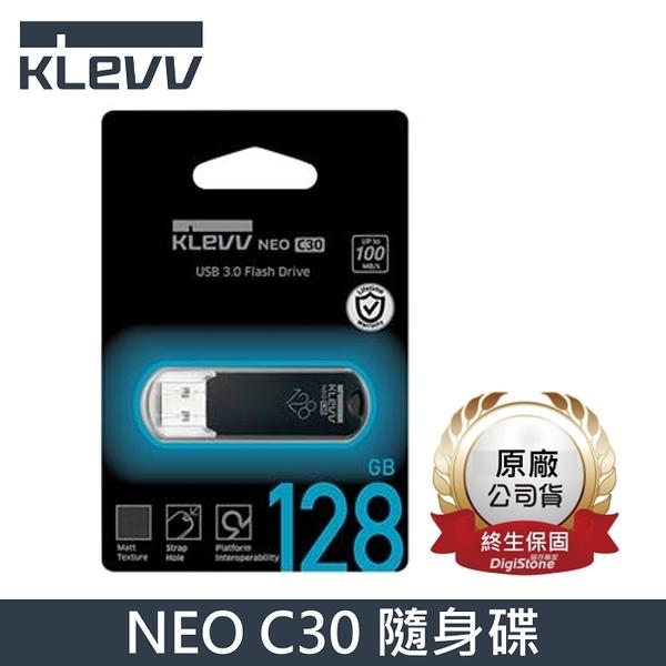 【抗漲↘+贈SD收納盒】科賦 KLEVV (海力士) USB隨身碟 128GB NEO C30 USB3.0 X1【原廠公司貨】【終身保固】