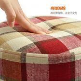 全館超增點大放送乾森 實木小凳子時尚小板凳創意沙發凳布藝矮凳家用茶幾凳換鞋凳