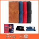 三星 Note20 Note20 Ultra KZ復古紋 手機皮套 掀蓋殼 插卡 支架 保護套