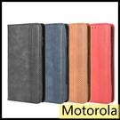 【萌萌噠】Motorola g 5G plus (6.7吋) 復古紋商務款 錢包式側翻皮套 可插卡磁吸 全包軟殼 手機殼