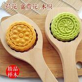 新款立體月餅饅頭面食面花綠豆糕南瓜餅清明果烘焙模具木質