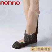 儂儂non-no 深口蕾絲襪套 黑色 12雙/組