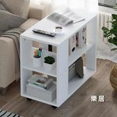 邊幾 角幾客廳可移動小茶几簡約迷你沙發邊桌邊櫃床頭櫃茶桌小桌子JY【快速出貨】
