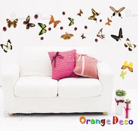 壁貼【橘果設計】蝴蝶紛飛 DIY組合壁貼/牆貼/壁紙/客廳臥室浴室幼稚園室內設計裝潢