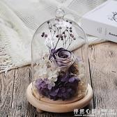 永生花玫瑰鮮花玻璃罩禮盒擺件母親節生日禮物禮品送情人父母老婆 ◣怦然心動◥