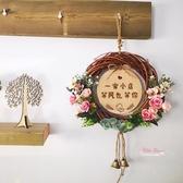 掛牌 歡迎光臨門牌營業中掛牌空調開放木質創意花環店鋪裝飾牌個性定製 2款