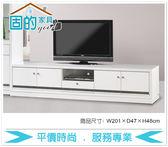 《固的家具GOOD》364-2-AM 水鑽白色7尺電視櫃