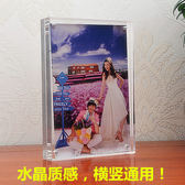 相框 壓克力水晶相框擺台56781012寸A4雙面玻璃磁鐵透明證書獎狀框定做 享購ATF