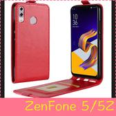 【萌萌噠】華碩 ZenFone 5/5Z (2018) 時尚新款瘋馬紋保護套 磁扣 插卡 上下翻蓋 錢包款 皮套