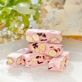 蔓越苺牛軋糖 125g ★愛家純素茶食甜點 全素零食 素食可用 植物奶糖果