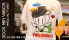 PERFORMANCE 機能性排汗衣 熱昇華 T-SHIRT-C款 牛仔豬 X-BIKE公司新品