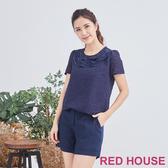 【RED HOUSE 蕾赫斯】點點層次上衣(共2色)