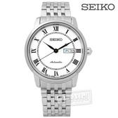 SEIKO 精工 / 4R36-04E0W.SRP761J1 / PRESAGE 現代經典款藍寶石水晶機械不鏽鋼手錶 白色 39mm