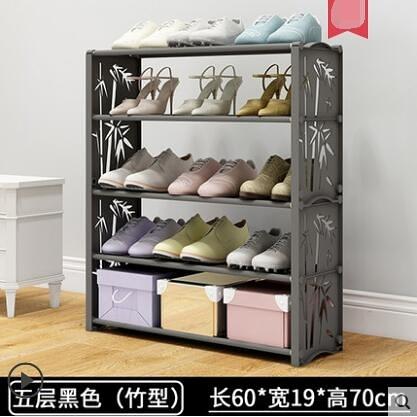 簡易防塵鞋架多層鞋柜室內好看